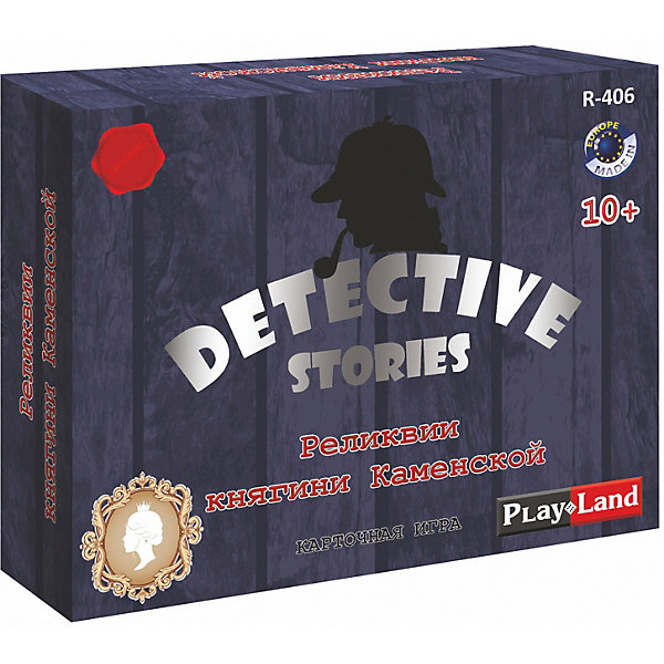 Play Land Настольная игра Детективные истории: Реликвии княгини Каменской