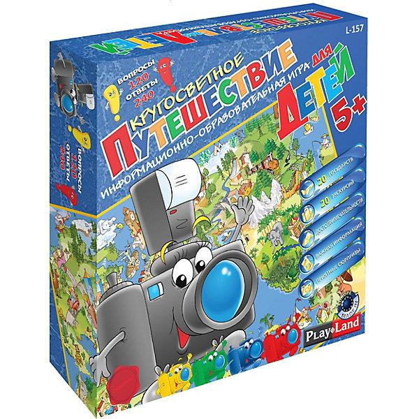 Play Land Настольная игра Кругосветное путешествие для детей
