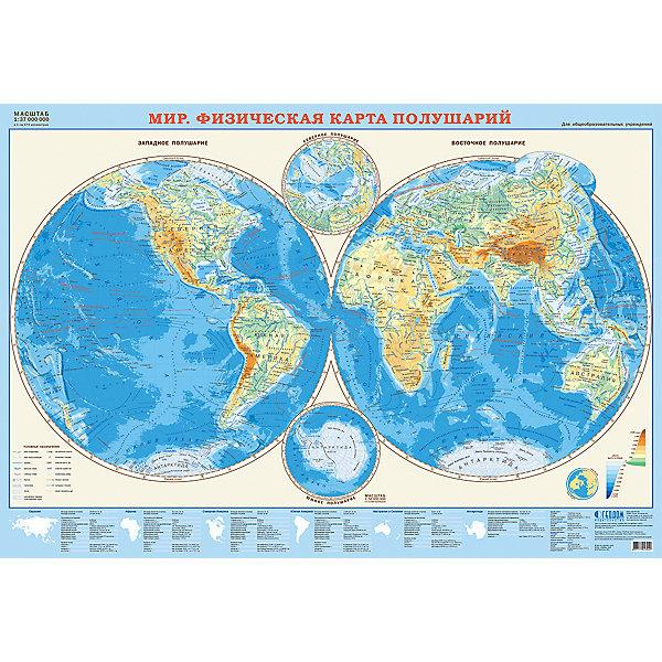 ГеоДом Карта настенная Геодом «Мир. Физическая карта полушарий»