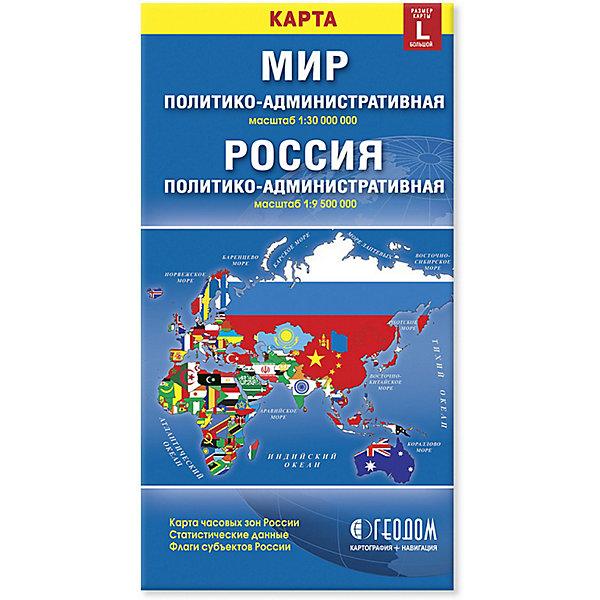 ГеоДом Карта складная Геодом «Мир и Россия. Политико-административная» карта автодорог складная италия
