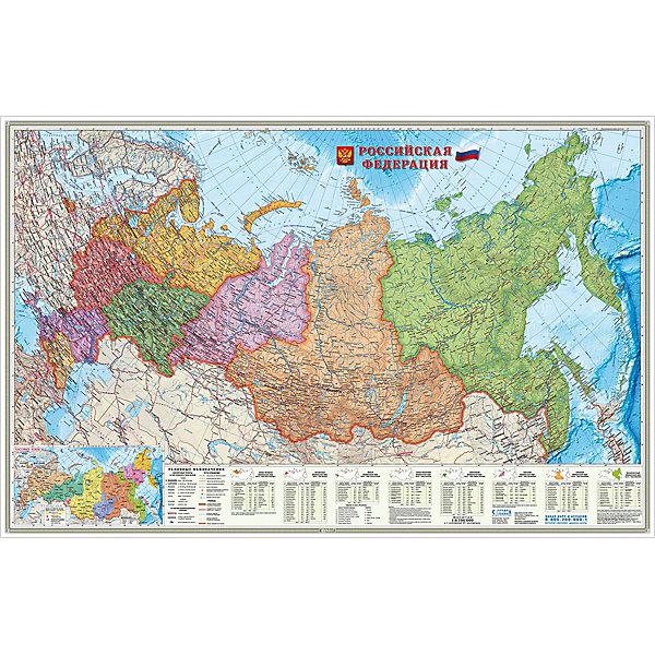 Карта настенная Геодом «Российская Федерация. Федеральные округа»Атласы и карты<br>Характеристики:<br><br>• тип товара: карта<br>• материал: картон<br>• размер: 124х80 см<br>• масштаб: 1:6,7 млн<br>• страна бренда: Россия<br><br> <br>Настенная карта подробно изображает границы государства, федеральных округов. Она содержит информацию о России и ее населенных пунктах, числе жителей. Карта включает железнодорожные и автомобильные пути, морские порты. В качестве дополнительной информации нанесены социально-экономические показатели России, среднестатистические данные о площадях и численности населения. Есть карта часовых поясов страны.
