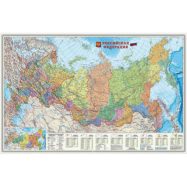 ГеоДом Карта настенная Геодом «Российская Федерация. Субъекты федерации»