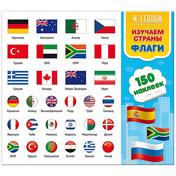 Наклейки в папке Геодом «Изучаем страны. Флаги» 150 штукКнижки с наклейками<br>Характеристики:<br><br>• тип товара: набор наклеек<br>• комплектация: 150 шт<br>• страна бренда: Россия<br><br> <br>Набор содержит в себе многоразовые наклейки. Они упакованы в папку, в которой удобно хранить наклейки и брать их с собой. На изделия нанесены яркие картинки. Наклейки можно наносить на любую поверхность по нескольку раз. С ними можно придумывать разные игровые сюжеты.
