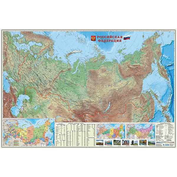 Купить Карта настенная Геодом «Россия Физическая», ГеоДом, Унисекс