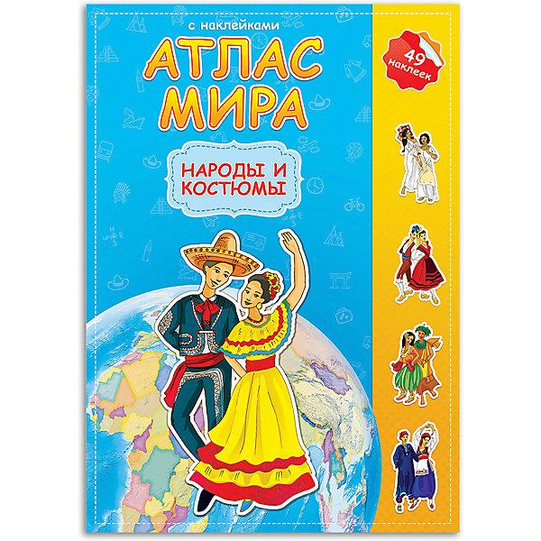 ГеоДом Атлас Мира с наклейками Геодом «Народы и костюмы»