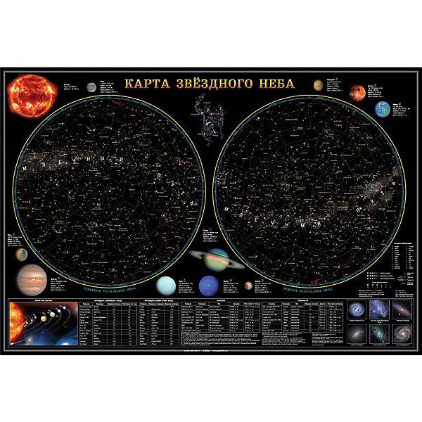 ГеоДом Карта настенная Геодом «Звездное небо/Планеты» геодом карта пазл солнечная система 33 47 см 260 деталей