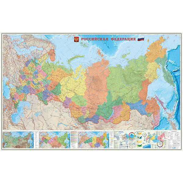 Карта настенная Геодом «Российская Федерация политико-административная»Атласы и карты<br>Характеристики:<br><br>• тип товара: карта<br>• материал: картон<br>• размер: 230х150 см<br>• масштаб: 1:3,7 млн<br>• страна бренда: Россия<br><br> <br>Настенная карта подробно изображает границы государства, федеральных округов. Она содержит информацию о России и ее населенных пунктах, числе жителей. Карта включает железнодорожные и автомобильные пути, морские порты. В качестве дополнительной информации нанесены социально-экономические показатели России, среднестатистические данные о площадях и численности населения. Есть карта часовых поясов страны. Изделие сделано из прочного материала с ламинированием.