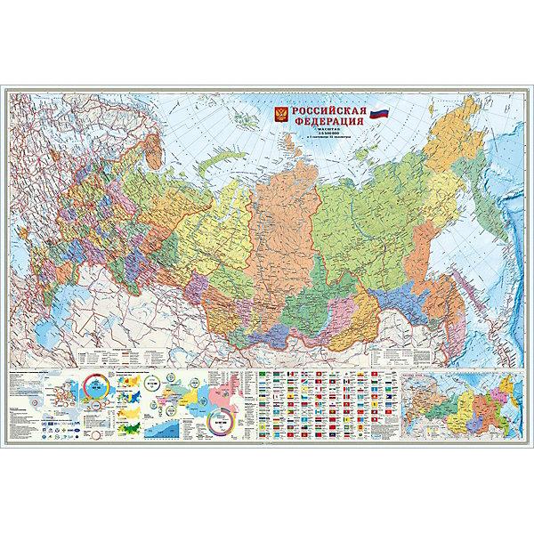 ГеоДом Карта настенная Геодом «Российская Федерация +Инфорграфика»