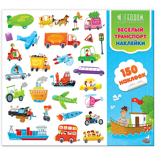 Купить Наклейки в папке Геодом «Весёлый транспорт» 150 штук, ГеоДом, Россия, Унисекс