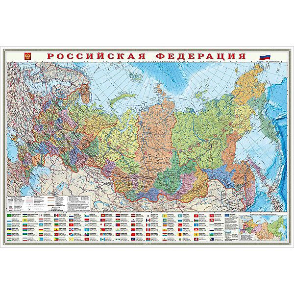 ГеоДом Карта настенная Геодом «Российская Федерация. Субъекты федерации