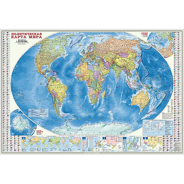 ГеоДом Карта настенная Геодом «Мир Политический+Инфографика»