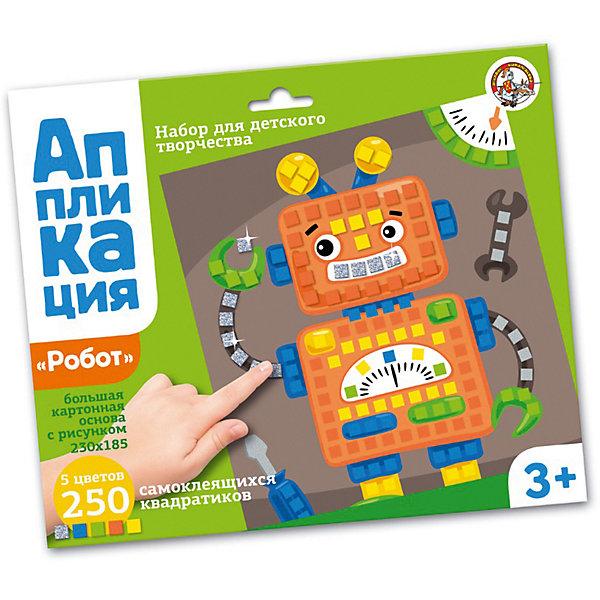 Десятое королевство Аппликация Робот