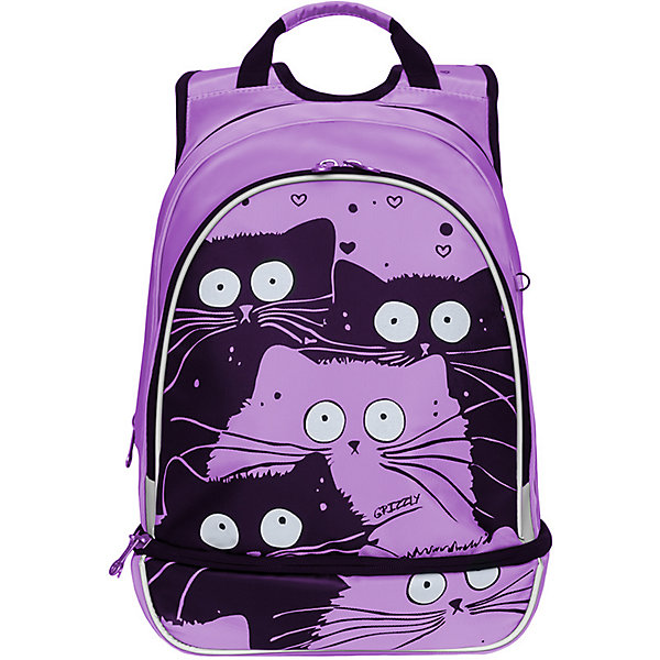 Рюкзак школьный Grizzly, лаванда
