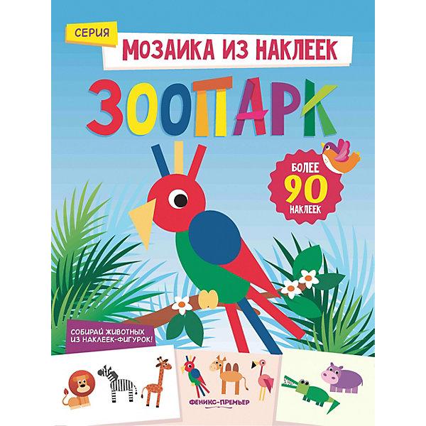 Феникс Книжка с наклейками Мозаика из наклеек Зоопарк, Ю. Разумовская