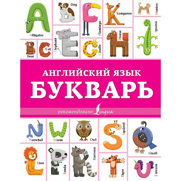 Издательство АСТ Английский букварь, Френк И.
