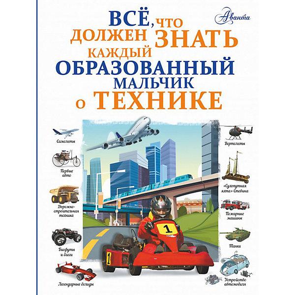 цена на Издательство АСТ Справочник