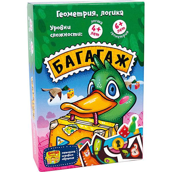 """Развивающая настольная игра Банда Умников """"Багагаж"""""""