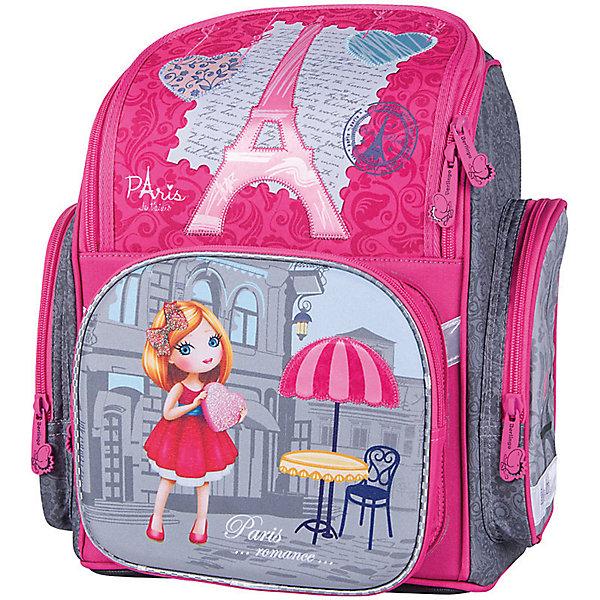 - Ранец Berlingo Comfy Girl in Paris
