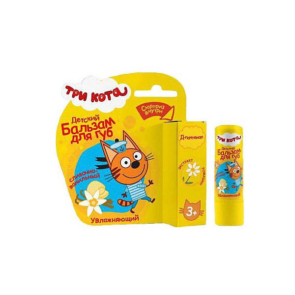 - Детский бальзам для губ Три кота «Сливочно-ванильный» с экстрактом ромашки наклейка