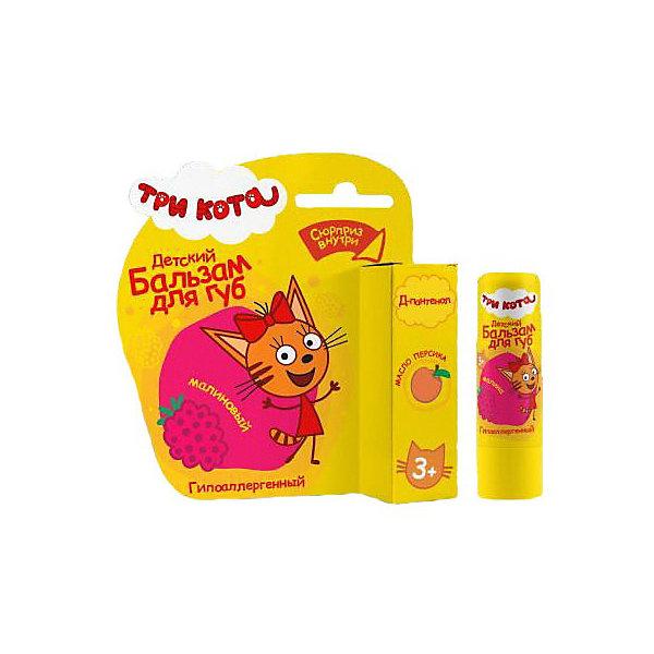 - Детский бальзам для губ Три кота «Малиновый» с маслом персика