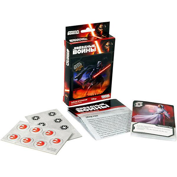 Купить Настольная игра Hobby World Звездные Войны: Тайное вторжение , Китай, Унисекс