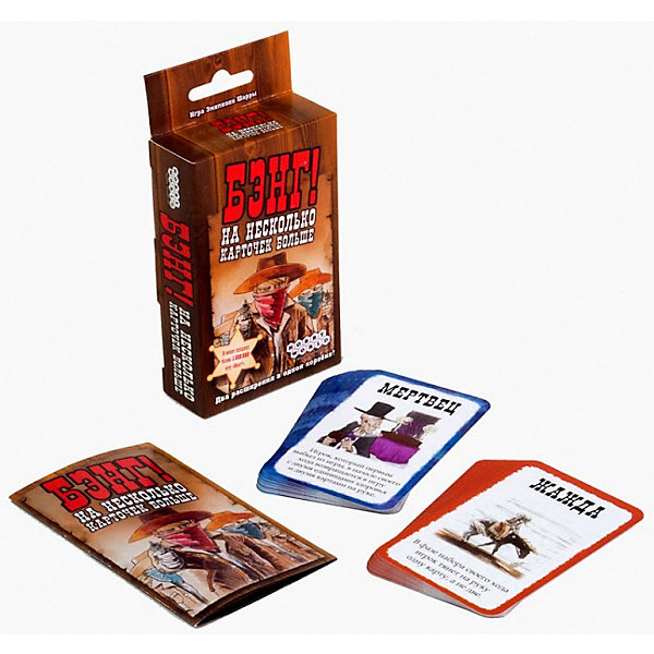 Hobby World Настольная игра Бэнг! На несколько карточек больше, дополнение