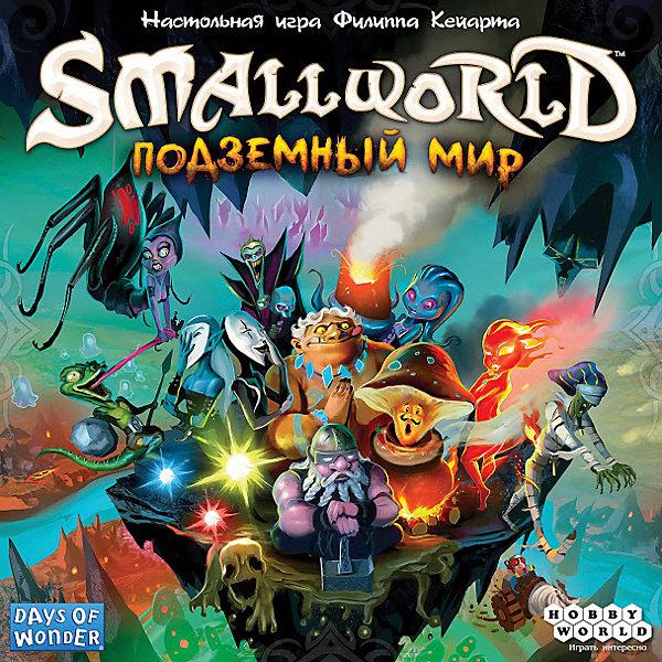 Купить Настольная игра Hobby World Small World: Подземный мир , Россия, Унисекс