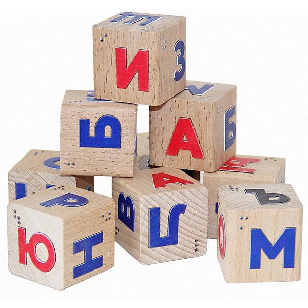 Краснокамская игрушка Кубики Алфавит со шрифтом Брайля