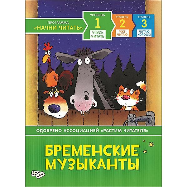 Росмэн Учусь читать