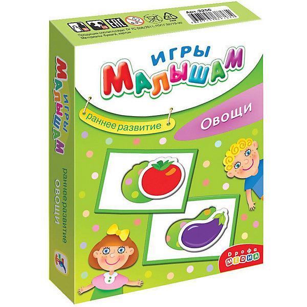 Дрофа-Медиа Рамки-вкладыши Игры малышам, Овощи