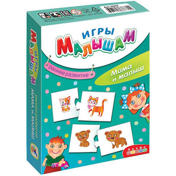 Дрофа-Медиа Половинки Игры малышам, Мама и малыш настольная игра дрофа медиа игры малышам профессии