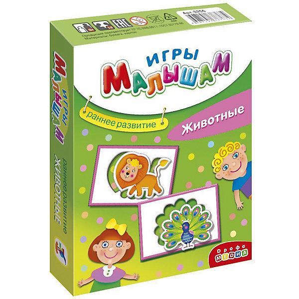 Рамки-вкладыши Игры малышам, ЖивотныеОбучающие игры<br>Характеристики:<br><br>? материал: картон<br>? в наборе: 9 карточек, правила<br>? серия: Игры малышам<br>? упаковка: картонная коробка<br><br>Вкладыши в виде животных помогут ребенку научиться распознавать формы по контуру, а также вместе с рамками послужат трафаретами при рисовании. Крупные карточки сделаны из плотного материала и устойчивы к механическим повреждениям. Игра направлена на развитие тактильного восприятия, мышления и мелкой моторики.