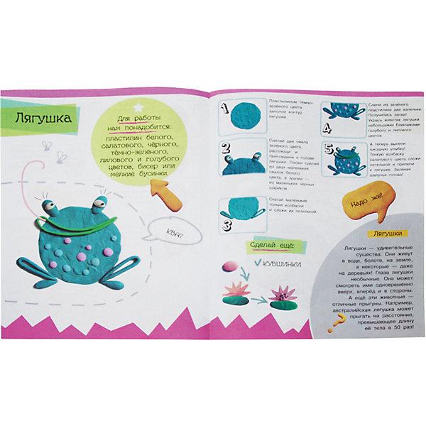 ND Play Творческая мастерская Рисуем пальчиками и ладошками Веселые человечки.
