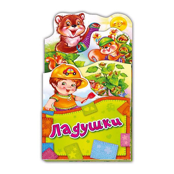 ND Play Книжка-раскладушка Ладушки ладушки ладушки потешки для малышей