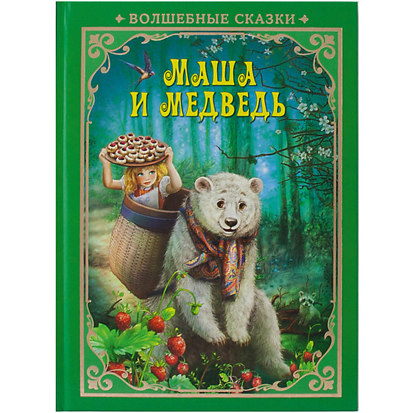 ND Play Сказка Маша и Медведь