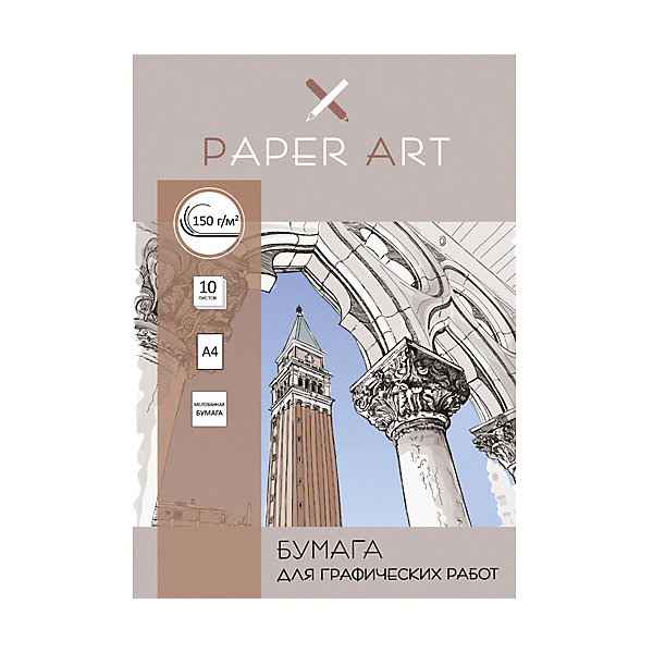 Канц-Эксмо Набор специализированной бумаги «Канц-Эксмо» Paper Art Графика