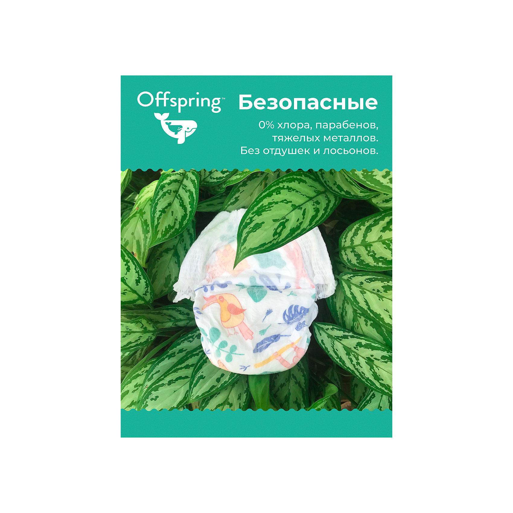 Трусики-подгузники Offspring Джунгли 15-23 кг., 24 шт. по цене 1 192