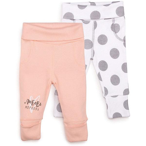 Купить Брюки 2 шт Happy Baby для для девочки, Китай, розовый, 80, 62, 74, 68, 56, Женский