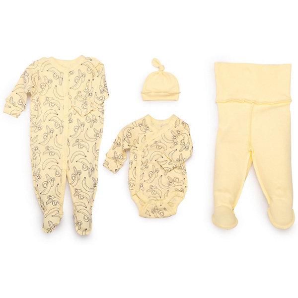 цены Happy Baby Набор для новорожденного Happy Baby