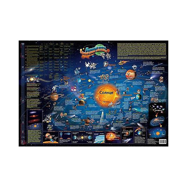 Детская карта Солнечная система, настольнаяАтласы и карты<br>Характеристики:<br><br>? материал: заламинированный картон<br>? издательство: Геоцентр<br>? размер в развернутом виде: 59*42 см<br><br>Настольная карта с безопасными скругленными углами познакомит ребенка с Солнечной системой, планетами, летательными аппаратами и иными объектами, а также с фактами из истории космонавтики. Изображение каждого небесного тела сопровождается наименованием и кратким описанием. Плотный материал благодаря ламинации влагоустойчив. Чтобы убрать случайное пятно, достаточно протереть влажной тряпкой.