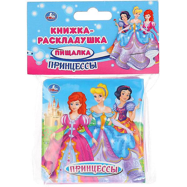 Фото - Умка Книжка-раскладушка для ванны Принцессы игрушки для ванны умка книжка раскладушка для ванны любимые герои