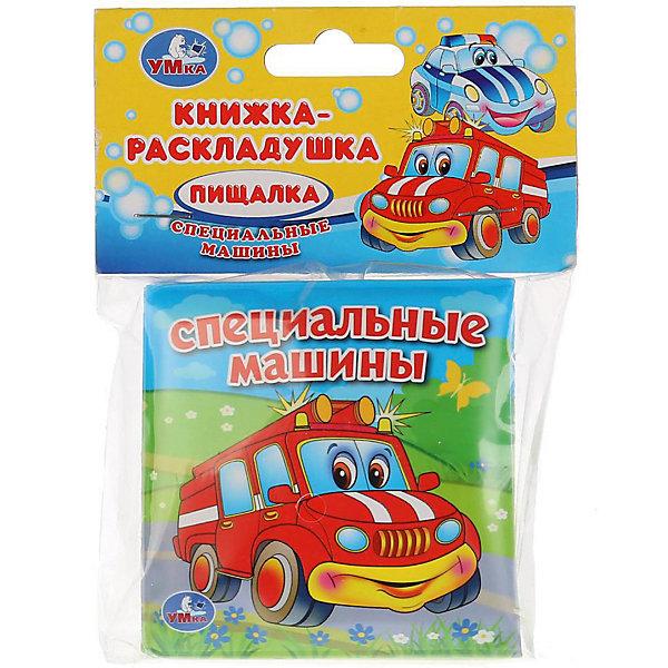 Фото - Умка Книжка-раскладушка для ванны Специальные машины игрушки для ванны умка книжка раскладушка для ванны любимые герои