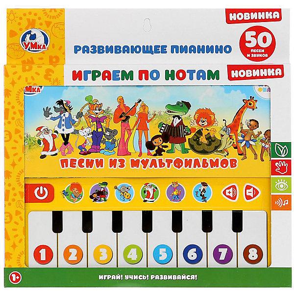 Купить Развивающее пианино Умка Играем по нотам , Китай, Унисекс