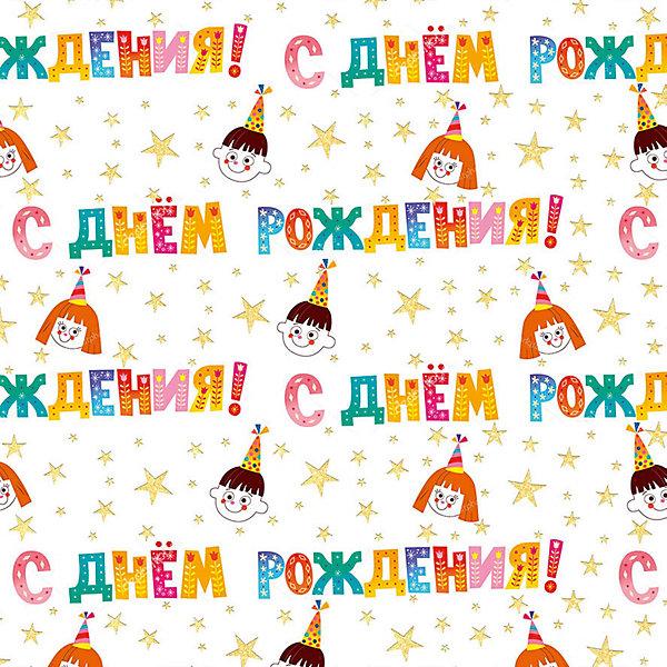 Феникс-Презент Упаковочная бумага Феникс-Презент Красочный праздник
