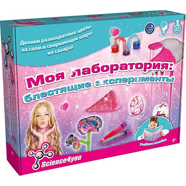 Science4You Набор опытов Science4you Моя лаборатория: блестящие эксперименты