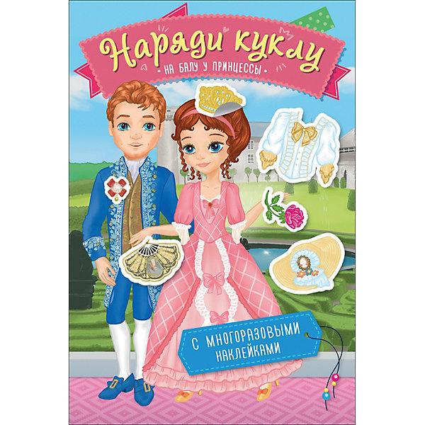 Купить Книжка с наклейками Наряди куклу На балу у принцессы, Росмэн, Россия, Женский