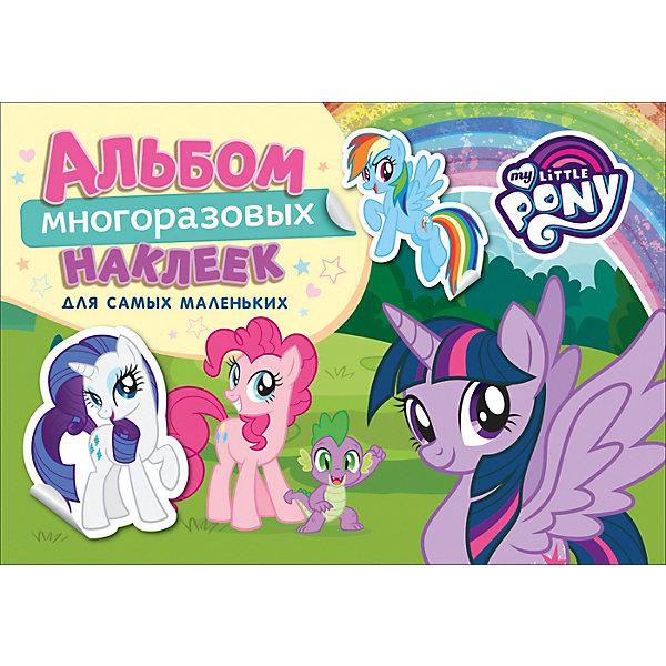 Купить Альбом с наклейками My Little Pony, для самых маленьких, Росмэн, Россия, Женский