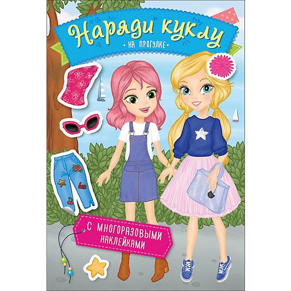 Купить Книжка с наклейками Наряди куклу На прогулке, Росмэн, Россия, Женский
