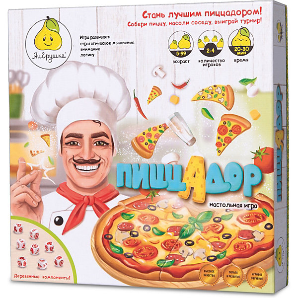ЯиГрушка Настольная игра Пиццадор