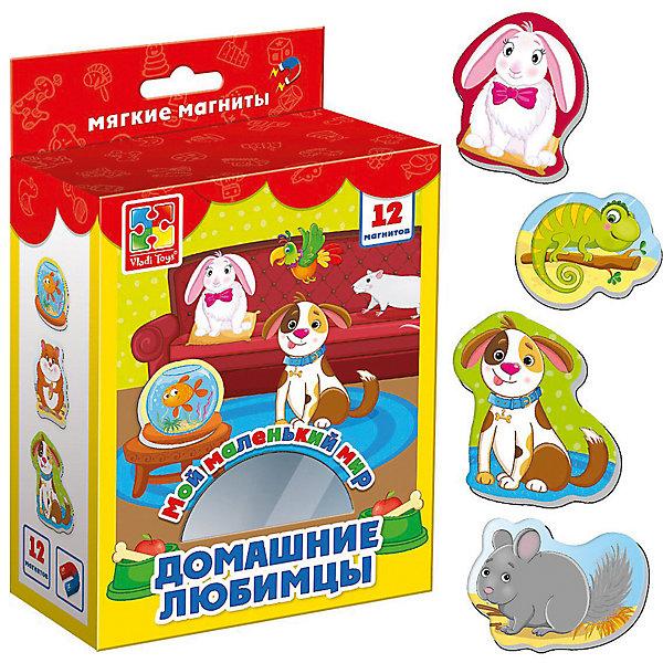 Vladi Toys Мягкие магниты Vladi Toys Мой маленький мир Домашние любимцы обучающая игра vladi toys мой маленький мир зоопарк